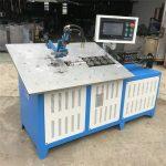गर्म बिक्री स्वचालित 3 डी स्टील वायर बनाने मशीन सीएनसी, 2 डी तार झुकने मशीन की कीमत