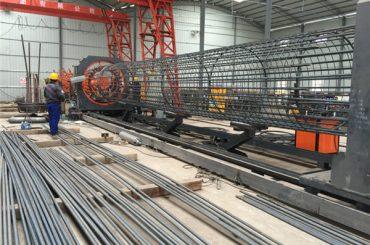 चीन में निर्मित सरल ऑपरेशन टिकाऊ और मजबूत गुणवत्ता आश्वासन स्टील रीबर पिंजरे वेल्डिंग मशीन और पिंजरे बनाने की मजबूती